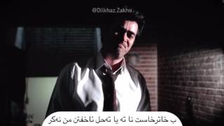 Mohsen Chavoshi - Khoda hafezi Talkh ( B Zarave Badini )