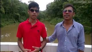 Documentary on Modhutila Eco Park | Sherpur | Trailer