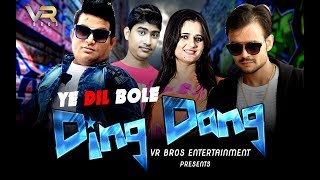 Raju Punjabi - Ye Dil Bole Ding Dong (Full Song) Anuj | Anjali | Gopal |  VR BROS ENT