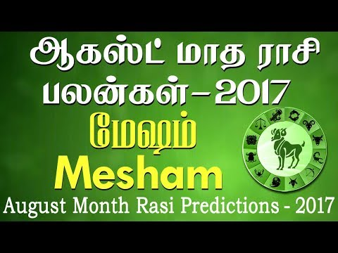 Xxx Mp4 Mesham Rasi Aries August Month Predictions 2017 – Rasi Palangal 3gp Sex