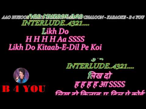 Xxx Mp4 Aao Huzoor Tumko Sitaron Mein Le Chaloon Karaoke With Scrolling Lyrics Eng हिंदी 3gp Sex