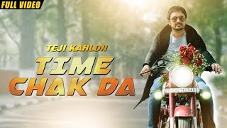 New Punjabi Songs 2016 | Time Chak Da | Official Video [Hd] | Teji Kahlon | Latest Punjabi Songs