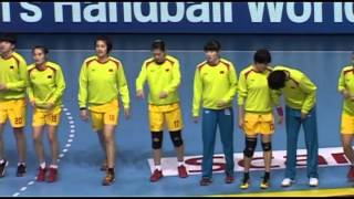 XXI Women World Handball Championship- Day 2. Group B