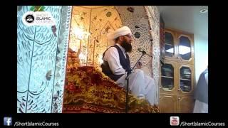 Eid Lecture - Ramadan 2016 - Mufti Ansar ul Qadri