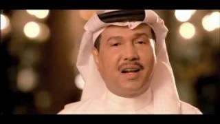 مرت سنه.. محمد عبده وعبدالمجيد عبدالله ..HD