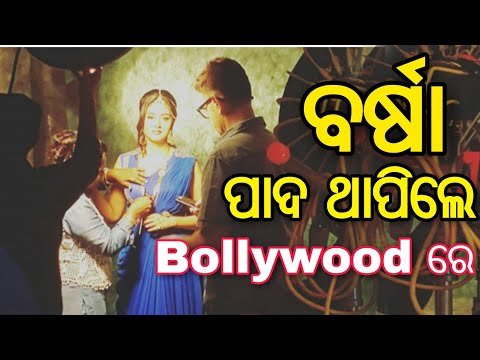 Xxx Mp4 Vasha Priyadarshani Big Entry In Bollywood 3gp Sex