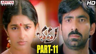 Bhadra Telugu Movie Part 11/14 - Ravi Teja,Meera Jasmi