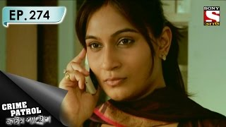 Crime Patrol - ক্রাইম প্যাট্রোল (Bengali) - Ep 274 - The Cruel Lesson