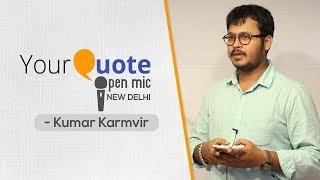 'Barsaat' by Kumar Karmvir | Hindi Poetry | YourQuote - New Delhi (Open Mic 5)