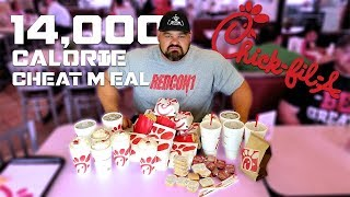 14,000 CALORIE CHEAT MEAL | CHICK-FIL-A | BRIAN SHAW