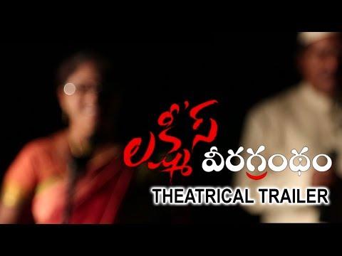 Lakshmi's Veera Grandam Theatrical Trailer    Lakshmi Parvathi    NTR    Kethi Reddy    NTR Biopic