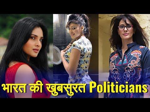 Xxx Mp4 Top 10 Most Beautiful Female Politicians In India भारत की १० सबसे खुबसुरत महिला राजनेता 3gp Sex