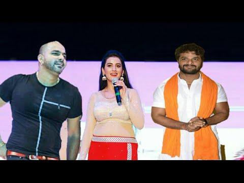 Xxx Mp4 खेसारी लाल पवन सिंह और अक्षरा सिंह एक साथ एक स्टेज शो में पहली बार KHESARI PAWAN AKSHARA 2017 NEWS 3gp Sex