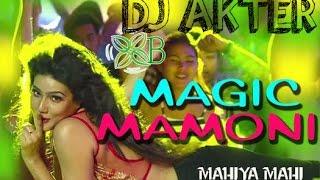 images Magic Mamoni DJ Remix Agnee 2 DJ AKTER