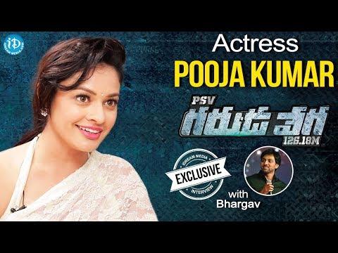 PSV Garuda Vega Actress Pooja Kumar Exclusive Interview || Talking Movies With iDream