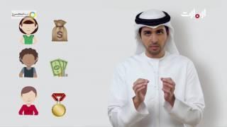 ما قل ودل - مبدأ الثواب والعقاب