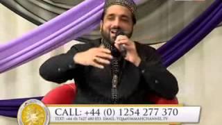 [With Lyrics] Meri Nabi diyan shaana balle balle  - Qari Shahid Mahmood