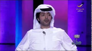 المعلق الرياضي فارس عوض يجيب عن أسئلة المغردين في برنامج ياهلا رمضان