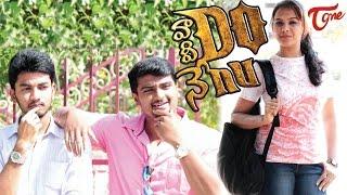 Vaadu Veedu Nenu | New Telugu Short Film 2016 | by Oleti Uday Phani Bhaskar