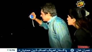 Raaz 18th August 2012 Rohi Tv (HD)