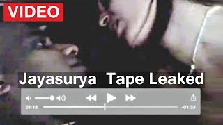 Jayasuriya video Leak With Girlfriend Breaking the Net   | Oneindia Kannada