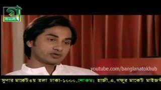 Bangla Natok 2013 Achor ft Tisha and Shajol [HD Quality]
