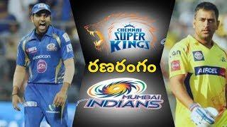 IPL Cricket Match 2018 Chennai Super Kings vs Mumbai Indians