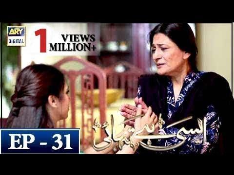 Aisi Hai Tanhai Episode 31 - 7th March 2018  - ARY Digital Drama