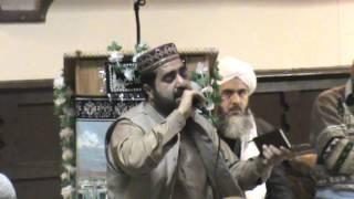 MUSTAFA SE WAFA ZAROORI HAI ( FARHAD YASIN ) CARTERET ISLAMIC CENTER NEW JERSEY