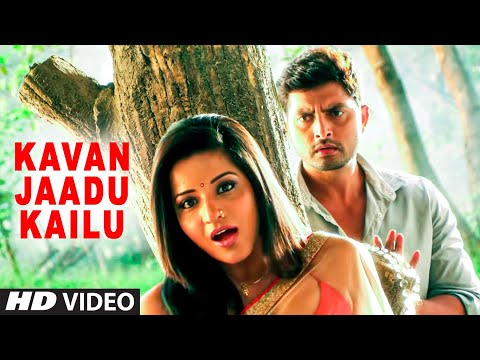 'Kavan Jaadu Kailu' [ New Bhojpuri Video Song ]  | Vikrant & Monalisa | Premleela