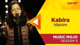 Idanim - Music Mojo Season 5 - Kappa TV