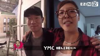 EZIN TV 제15화 IOI(아이오아이) 쁘띠첼 cf광고 안무 영상!!