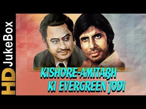 Kishore-Amitabh Ki Evergreen Jodi | Best of Kishore Kumar & Amitabh Bachchan Songs Jukebox