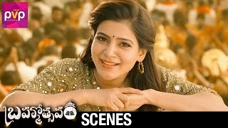 Brahmotsavam Movie Scenes | Samantha Hails Mahesh Babu | Kajal Aggarwal | Pranitha | Srikanth Addala