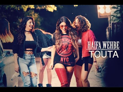 Xxx Mp4 Haifa Wehbe Touta Official Music Video هيفاء وهبي توته 3gp Sex