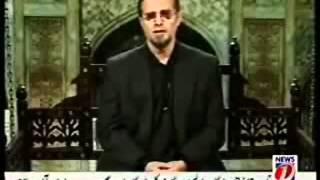 sabir niaz traders ARIFWALA- Yeh Ghazi - Alp Arsalan Yusuf Bin Tashfin.flv