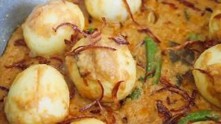 ডিমের শাহী কোরমা | Egg Korma | Bangladeshi style Dimer Korma | Easy Recipe