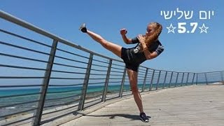 Krav Maga girl | Yulia Sachkov | Israeli female Krav Maga women fight IDF army Israel