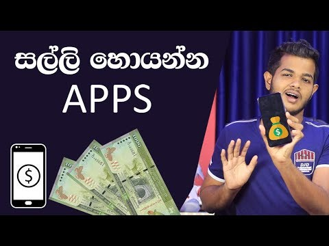Xxx Mp4 Top 5 Money Earning Apps 🇱🇰 Sinhala 3gp Sex