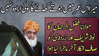 Fazal Rehman is Taking Another Direction from Sharif and Zardari