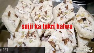 Sujji Tukri halwa//sooji katli paag//recipe of sooji katli ٹکڑیوں والاسوجی کاحلوہ with zareen fatima