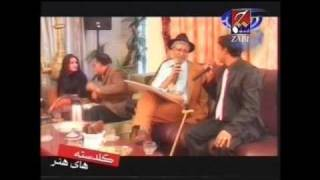 Afghan song  by WWW.Afghanbest.com