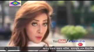 ফাটাফাটি হাসির নাটক New Bangladeshi Comedy Natok Upload 2016 ft  Niloy   Shokh