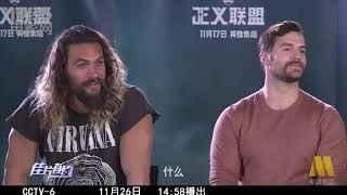 Justice League Chinese tour interview, 12:50 league memberspraising Zack Snyder