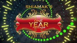 SHIAMAK Mega Dance Audition Teaser 2017-2