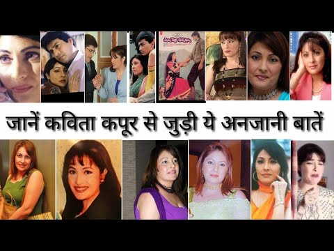 Xxx Mp4 Biography Of Actress Kavita Kapoor Heroine Of Jeena Teri Gali Mein 3gp Sex