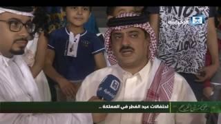 نقوش الفرح - تغطية مراسل الإخبارية لاحتفالات عيد الفطر  في جدة