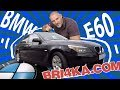 Download Video Download BMW E60 520 - Красиво, мощно, Яко! 3GP MP4 FLV