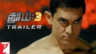 DHOOM:3 - Trailer - [Tamil Dubbed] - Aamir Khan | Abhishek Bachchan | Katrina Kaif | Uday Chopra
