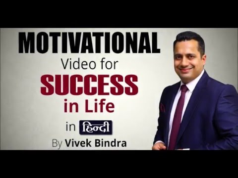 Xxx Mp4 Hyundai Activity Motivational Video For Success In Life In Hindi Motivational Speaker Vivek Bindra 3gp Sex